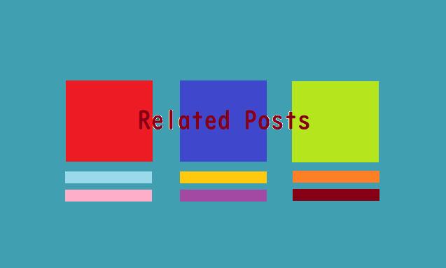 【WordPress】関連記事を表示させるプラグイン ~WordPress Related Postsの使い方~