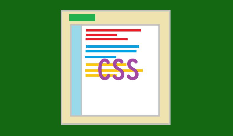 【WordPress】ブログを自由にカスタマイズするプラグイン ~Simple Custom CSSの使い方~