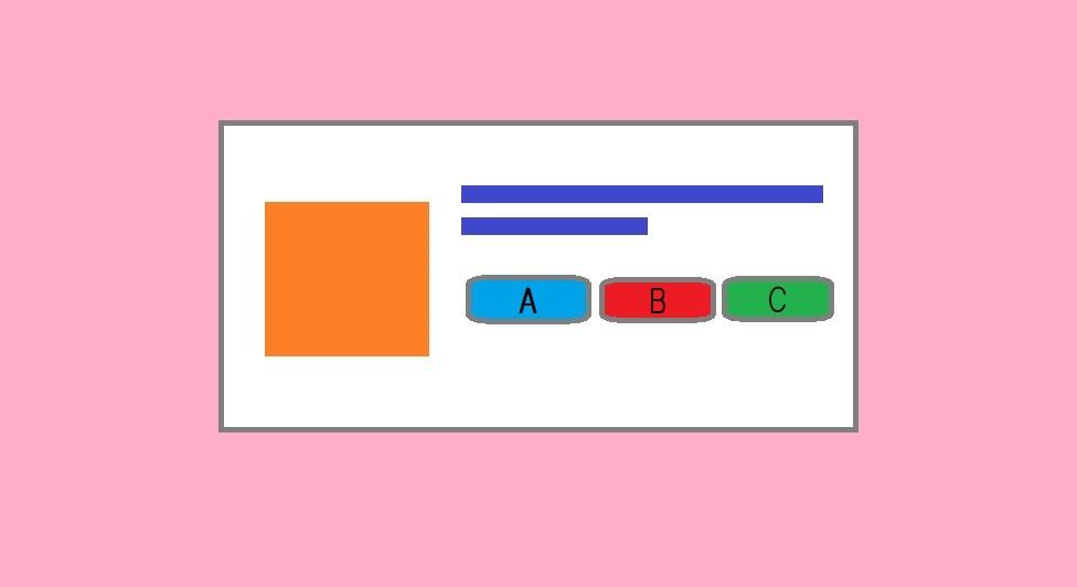 カエレバでAmazonの商品リンクボタンを先頭に表示させる方法